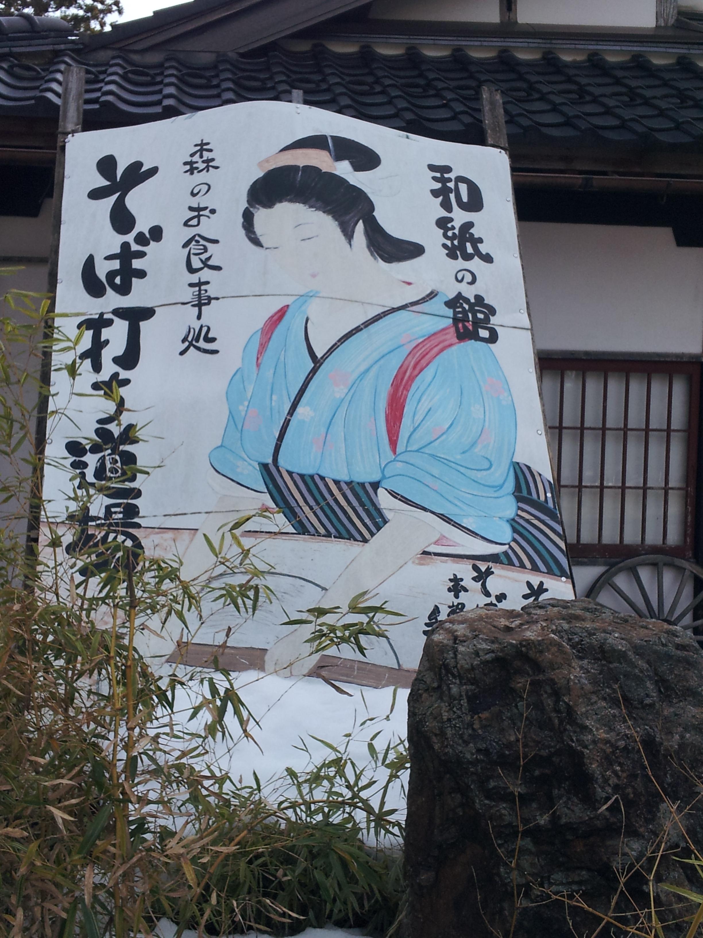 2012-01-18_12.50.50.jpg