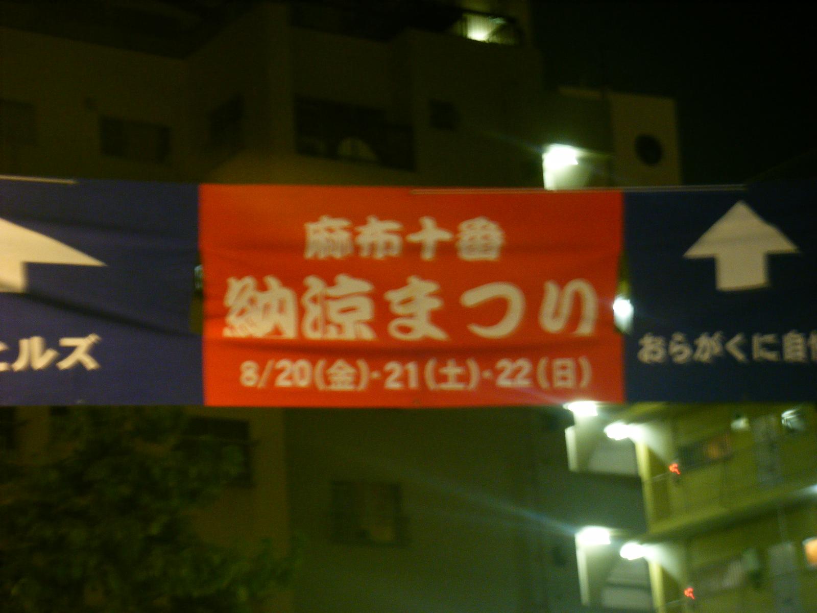 DSCF0725.JPG